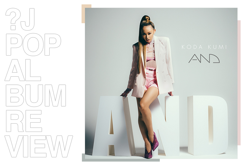 Album review: Kumi Koda (倖田 來未) - AND | Random J Pop