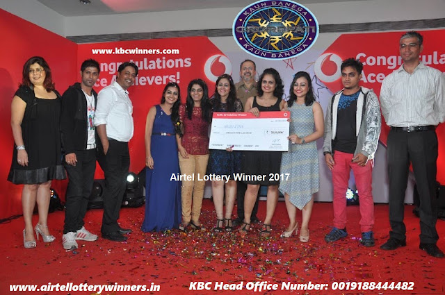 Airtel Lottery Winner Number 2020