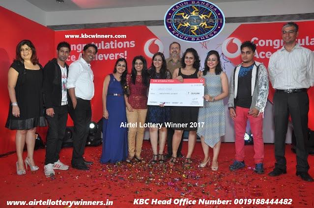 Airtel Lottery Winner Number 2021