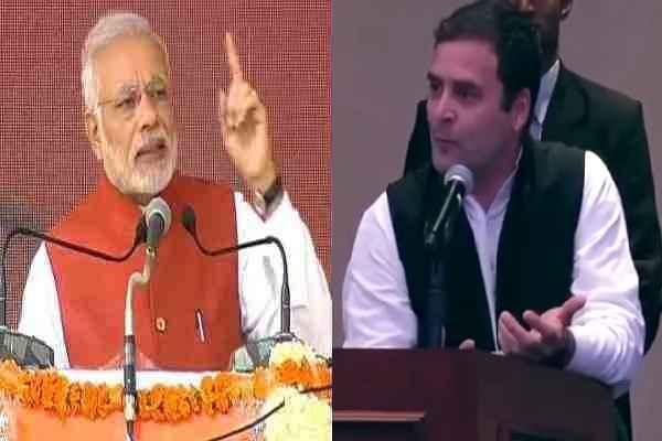rahul-gandhi-accuse-modi-system-for-corona-black-fungus-news