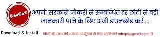 नई शिक्षा नीति में अब प्री-प्राइमरी की पढ़ाई होगी जरूरी, उसके बाद ही प्राथमिक स्कूलों में मिल सकेगा दाखिला shikshamitra-samayojan-news-hindi