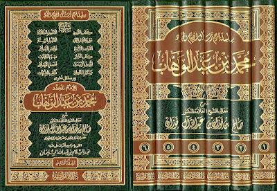 kitab karya syeikh muhammad bin abdul wahhab