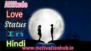 Attitude love status in hindi image