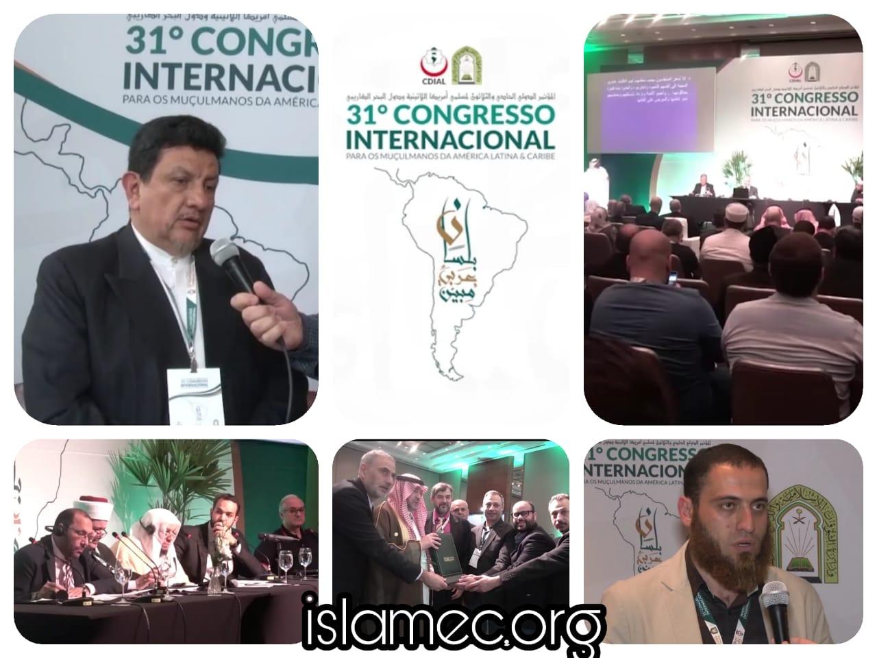 Juan Suquillo y otro profesores en Brazil