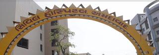 एशिया का सबसे बड़ा हॉस्पिटल   Asia Ka Sabse Bada Hospital