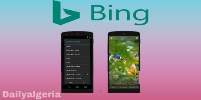 Bing Browser - متصفح Bing -تحميل متصفح بنج أخر اصدارBing Browser