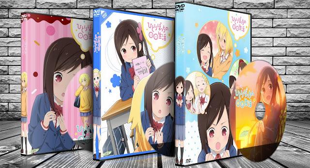 Hitoribocchi no ○○ Seikatsu | Cover DVD |