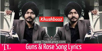 guns-and-rose-song-lyrics