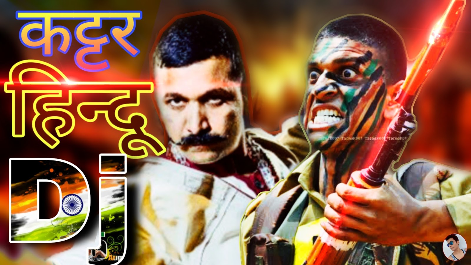 Dj Dileep Bhai - Dj Song