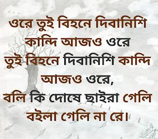 Ghunpoka Lyrics