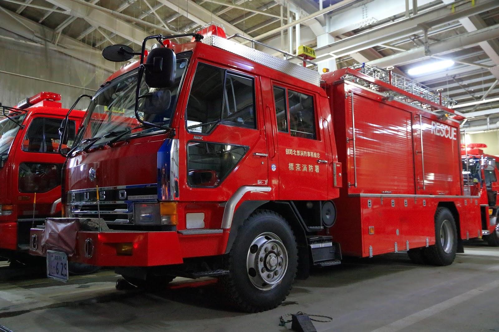 釧路北部消防事務組合標茶消防署