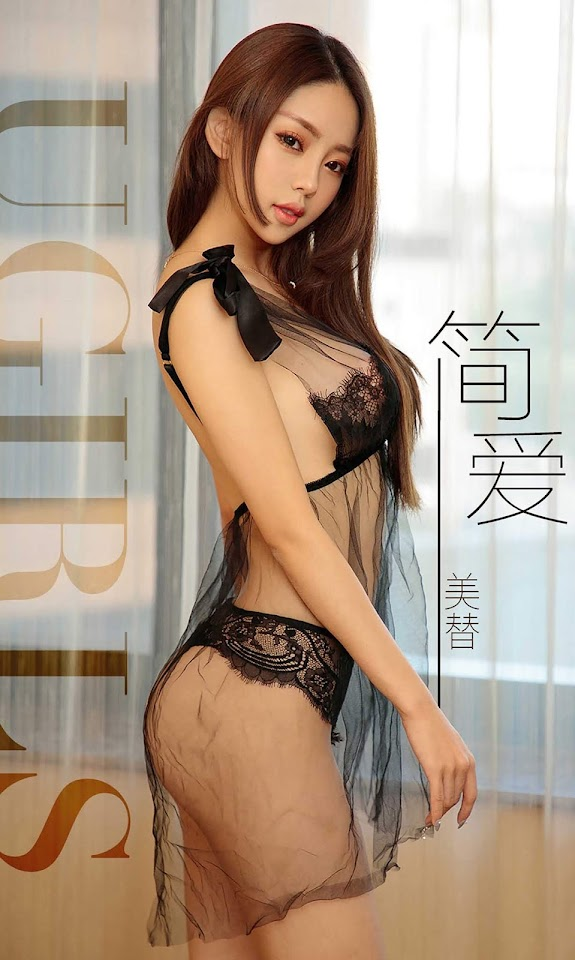 [AYW]No.1207 - Asigirl.com - Download free high quality sexy stunning asian pictures