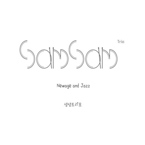 SamSam Trio – Newage And Jazz