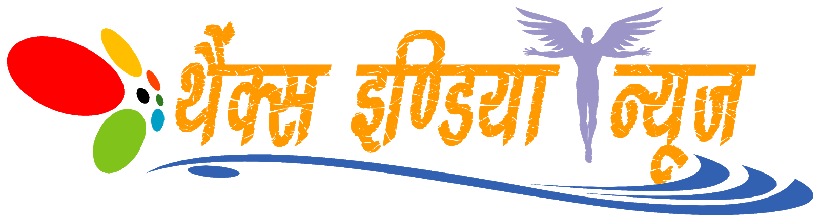 THANKS INDIA NEWS | Hindi News, Latest News in Hindi, Breaking News, हिन्दी न्यूज़