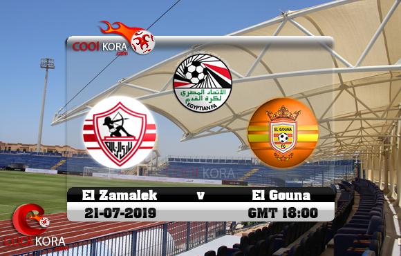 مشاهدة مباراة الجونة والزمالك اليوم 21-7-2019 في الدوري المصري