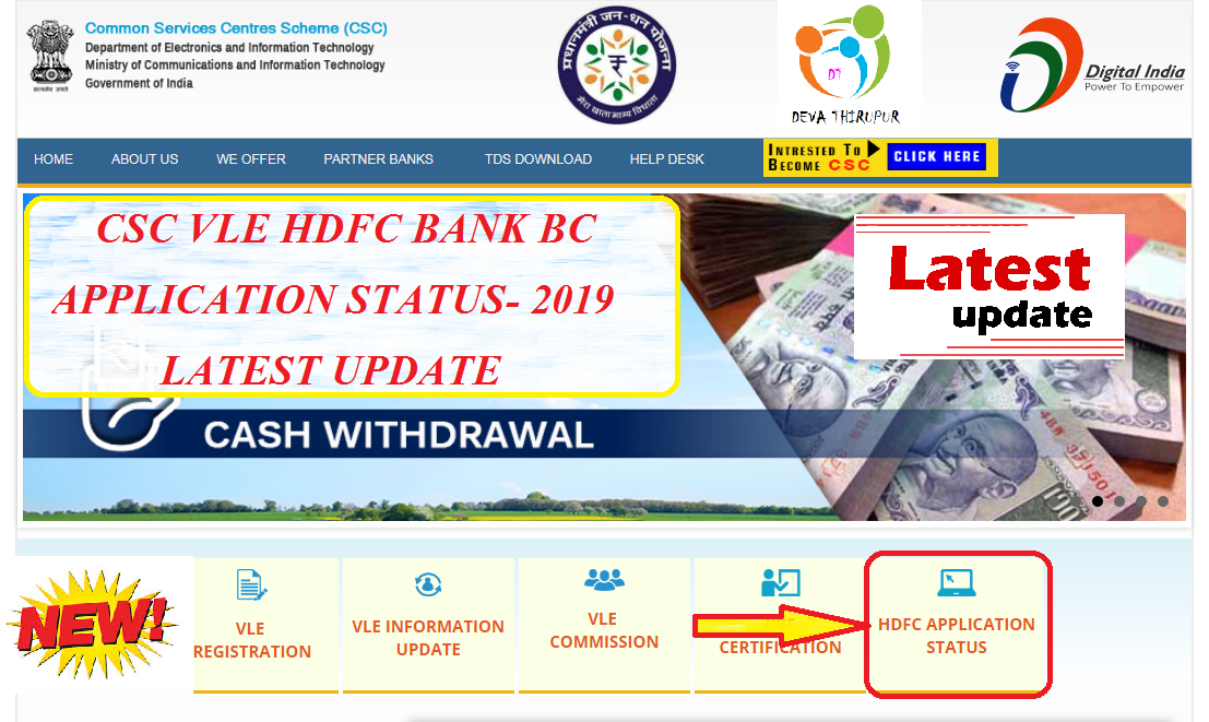 HOW TO CHECK HDFC BANK BC CURRENT ACCOUNT OPENING STATUS - CSC VLE