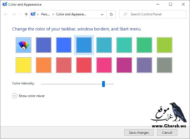 Color appearance window