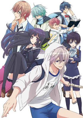 Hatsukoi Monster Anime