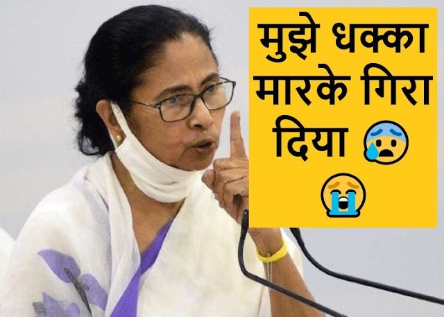 latest hindi breaking news