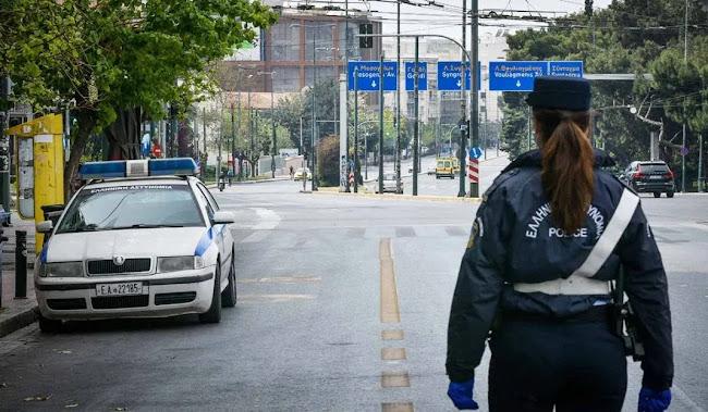Εξετάζουν lockdown τύπου Μαρτίου με απαγόρευση κυκλοφορίας σε όλη τη χώρα