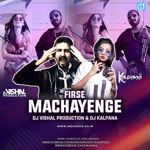 firse machayenge dj song download mp3