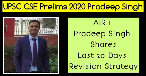 AIR 1 Pradeep Singh Shares Last 20 Days Revision Strategy