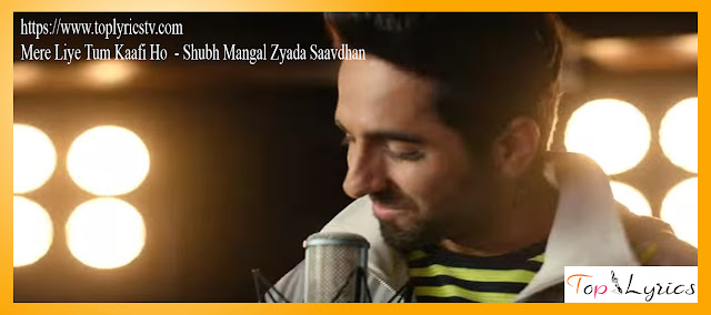 Mere Liye Tum Kaafi Ho song hindi full lyrics – Shubh Mangal Zyada Saavdhan, Ayushman Khurana, Jeetu, Tanishk-Vayu (2020)