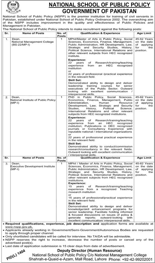 National School of Public Policy NSPP Jobs 2020 Advertisement