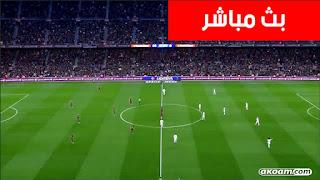 مشاهدة مباراة فياريال واسبانيول بث مباشر اليوم 19-01-2020 في الدوري الاسباني