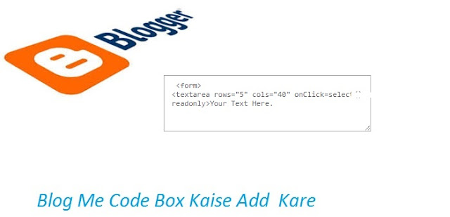 Blog ke Post me HTML Box Kaise Use Kare- Technicalvkay.com