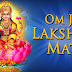 Top 10 Lakshmi Mata Ji Images, Pictures, Photos for Whatsapp-bestwhisespics