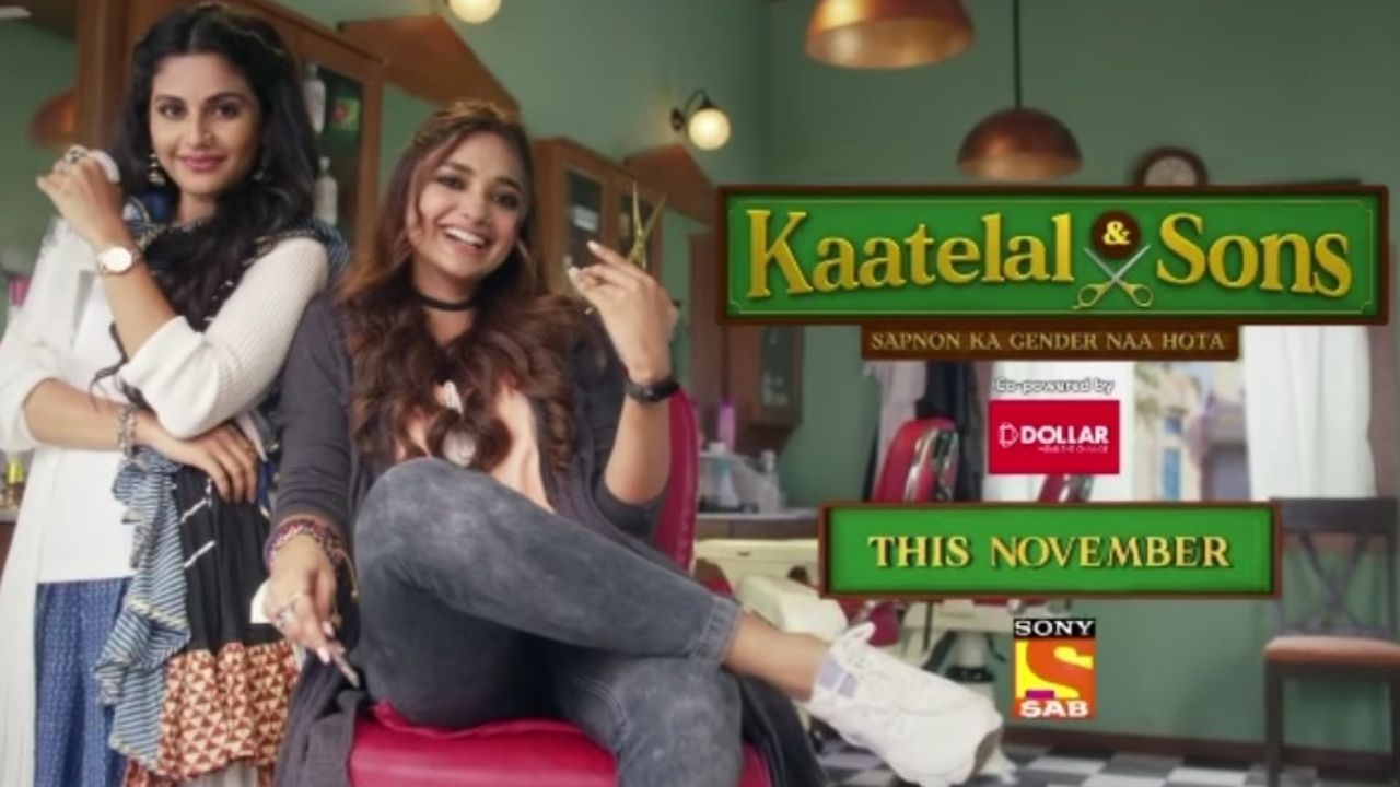 Sab TV Kaatelal & Sons wiki, Full Star Cast and crew, Promos, story, Timings, BARC/TRP Rating, actress Character Name, Photo, wallpaper. Kaatelal & Sons on Sab TV wiki Plot, Cast,Promo, Title Song, Timing, Start Date, Timings & Promo Details