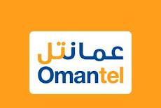 وظائف عمان عمانتل – وظيفة شاغرة