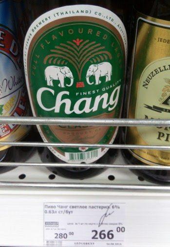 Пиво Chang из Таиланда в Новосибирске