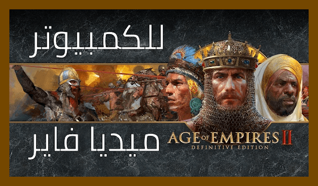 download age of empires 2 pc