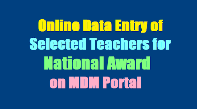 Online Information(Details) Entry of selected teachers for National Award 2016 on MDM Portal