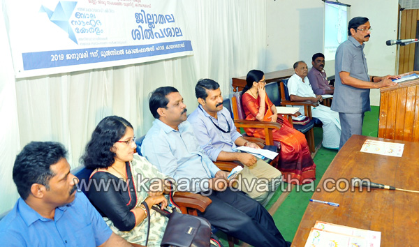 News, Kasaragod, Kerala, Child protection team Workshop conducted