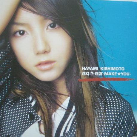 JPOP80SS: Hayami Kishimoto (岸本早未)