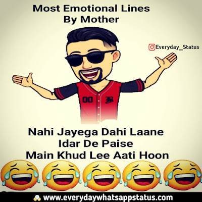 barish funny status | Everyday Whatsapp Status | Unique 60+ Funnny Quotes in Hindi