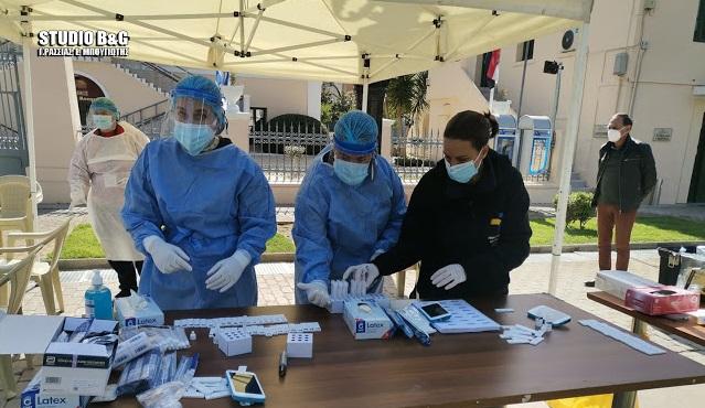 Θετικά αποτελέσματα στα 230 rapid test που έγιναν στο Άργος την Πέμπτη 6 Μαΐου