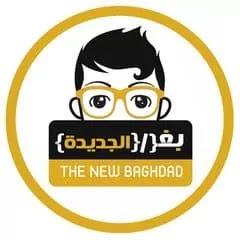 أفضل قنوات اليوتيوب لتعلم البرمجة وأمن المعلومات وتطوير الويب باللغة العربية مجاناً