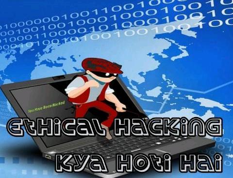 hacking-kya-hai-