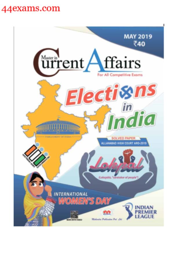 Master in Current Affairs (May 2019) : For All Competitive Exam PDF Book