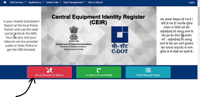 IMEI Verification, CEIR, HackerDada, Ethical Hacking, Cyber Securities, Hacker
