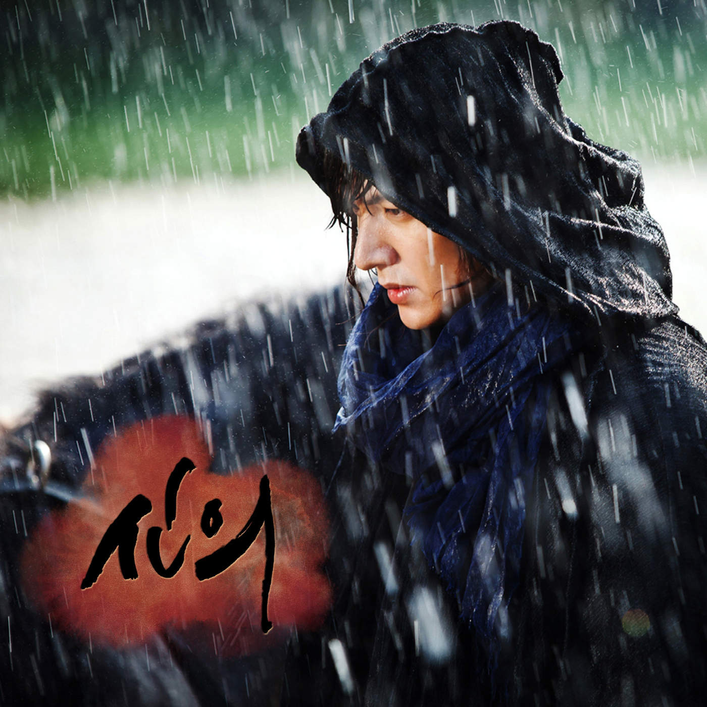 Oh Joon Sung – Faith OST Part.3 (ITUNES PLUS AAC M4A)