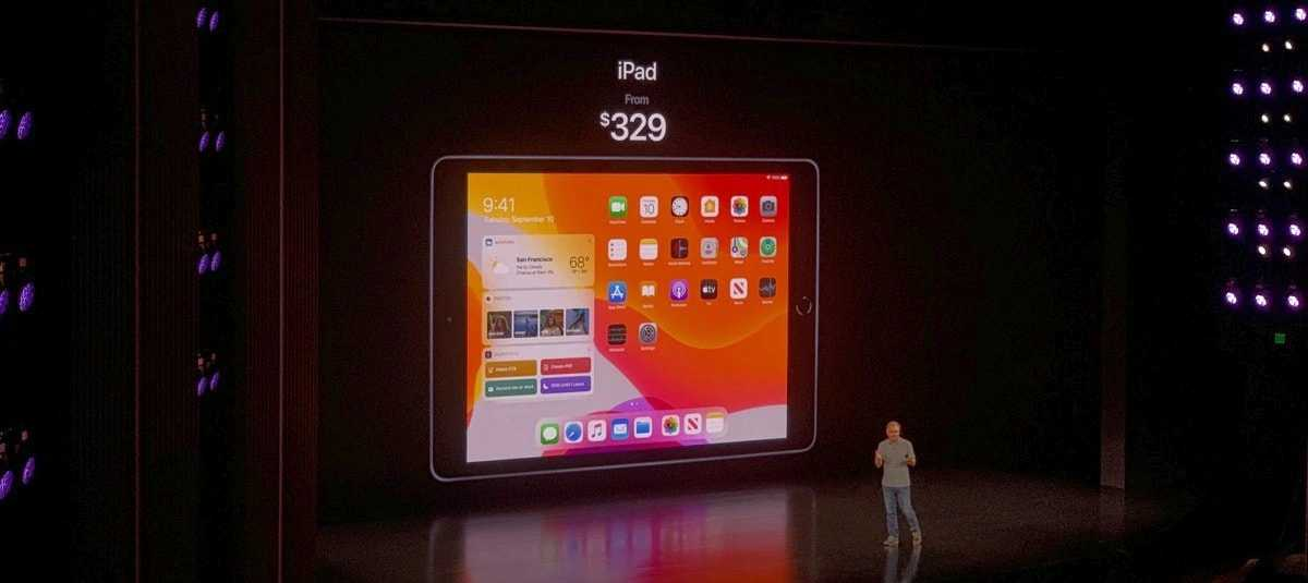 Apple iPad (2019) Launched, Know Price And Specification