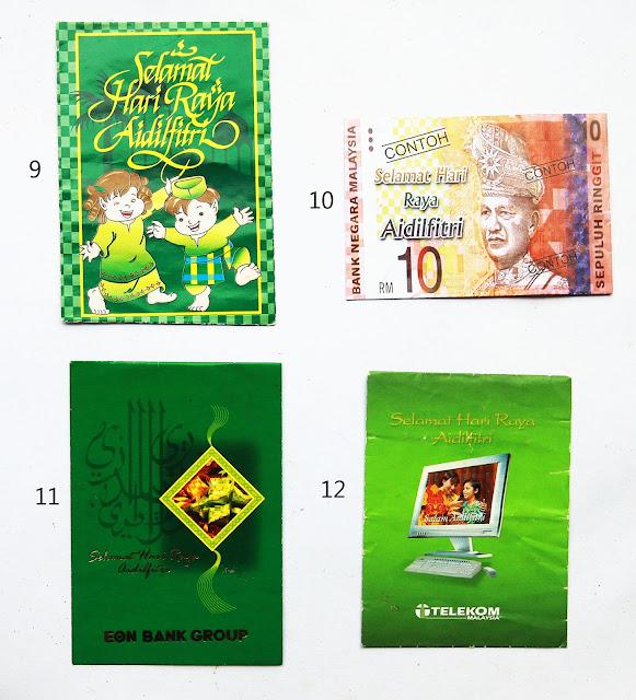 Koleksi sampul duit raya tahun 2011 - 2012