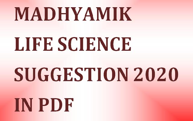 MADHYAMIK LIFE SCIENCE SUGGESTION PDF