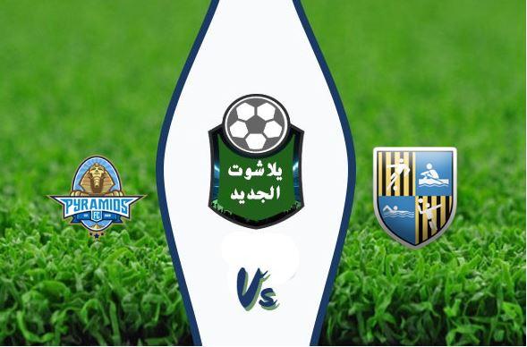 نتيجة مباراة بيراميدز والمقاولون العرب اليوم الثلاثاء 11-02-2020 الدوري المصري