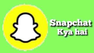 Snapchat Kya hai